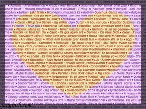 Mon coeur, mon amour…